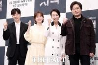 [TF포토] 일사부재리에 가려진 진실을 찾아라, 드라마 '자백'