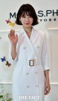 [TF포토] 박신혜, '화사한 봄볕 같은 미소'