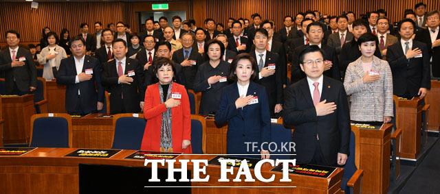 자유한국당 의원과 당협위원장이 모인 연석회의