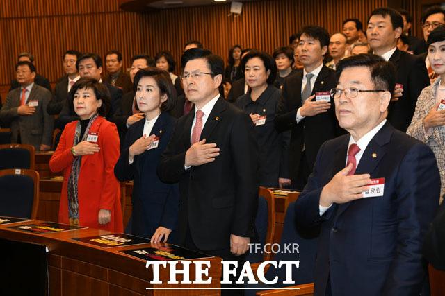 국민의례하는 자유한국당 지도부