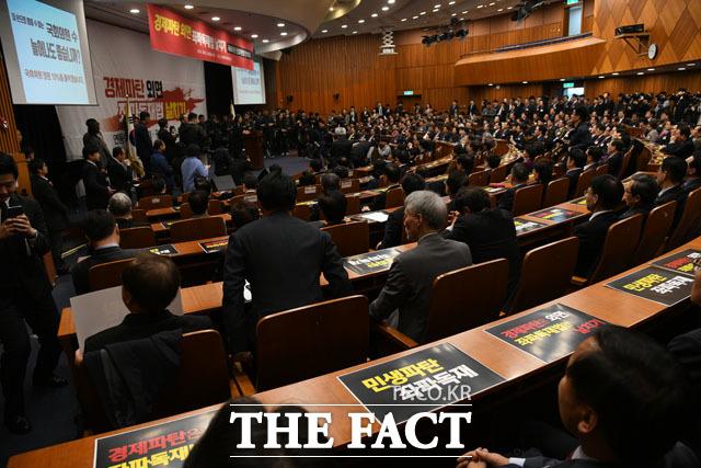 좌파독재 저지 국회의원 및 당협위원장 비상 연석회의 개최한 자유한국당