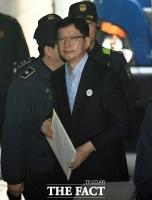 [TF포토] 항소심 출석하는 김경수 경남지사