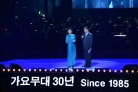 [강일홍의 연예가클로즈업] KBS '가요무대'는 동네북? 또 불거진 '출연 사기'