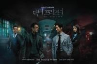 [TF미리보기] 첫방 '닥터 프리즈너' 관전포인트5