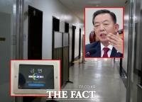 [단독] '흡연 피해' 발의 이찬열 의원, '금연구역' 국회 화장실서 '몰래 흡연'