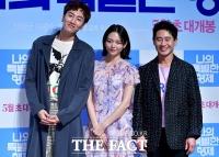 [TF포토] 신하균-이광수-이솜, '미소가 아름다운 가족'