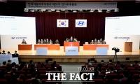[TF포토] 현대자동차, '제51기 정기주주총회' 개최