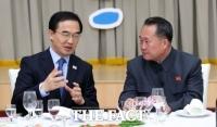 정부, 개성 남북공동연락사무소 정상 운영...내일 54명 추가 투입