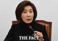 '김학의 정면돌파' 나경원