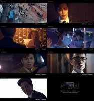 '닥터 프리즈너' OST 티저 공개…호기심 ↑