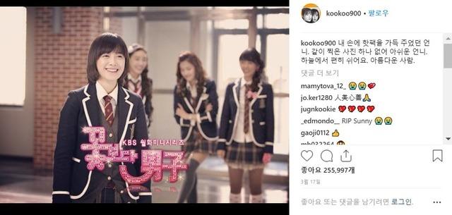 배우 구혜선은 자신의 SNS에 장자연을 추모하는 글을 올리며 윤지오의 목소리에 힘을 보탰다. /구혜선 인스타그램