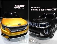 [TF포토] 모하비 마스터피스와 SP시그니처 공개한 기아자동차