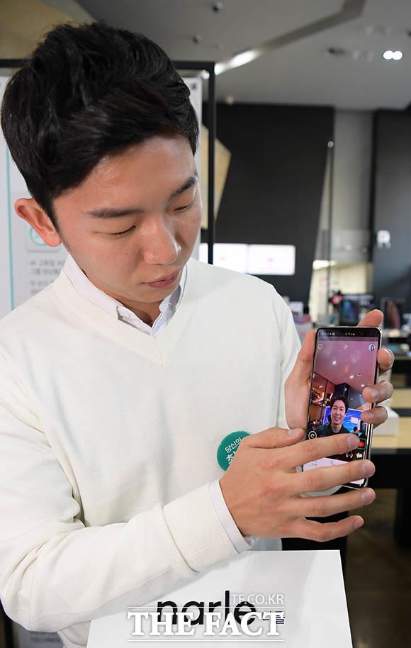 KT의 5G 그룹 영상통화 서비스 narle(나를)