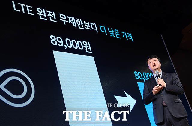 8만원에 5G 데이터를 무제한 이용 가능한 5G 슈퍼플랜 요금제