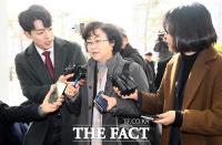 [TF포토] 검찰에 3차 소환된 김은경 전 환경부 장관