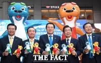 [TF포토] 2019 광주세계수영대회, 용산역에 등장한 '수리와 달이'