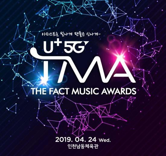 팬과 스타가 함께하는 음악축제 TMA(더팩트 뮤직 어워즈)는 4월 24일 인천 남동체육관에서 개최된다. /TMA 조직위원회 제공