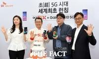 [TF포토] SK텔레콤, '5G 무장한 갤럭시 S10 론칭'