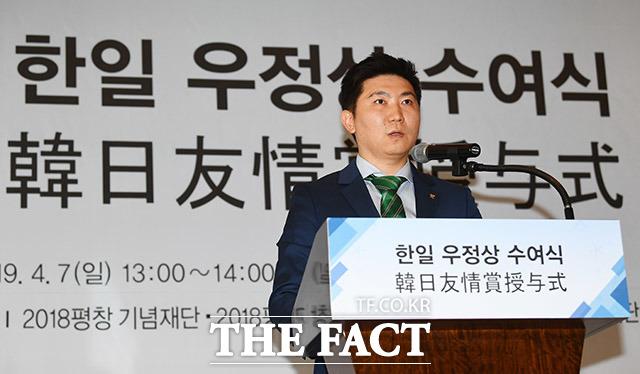 축사하는 유승민 2018 평창 기념재단 이사장