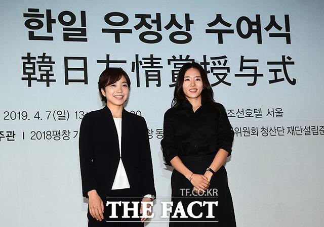 한일 우정상 수여식에 참석한 고다이라 선수(왼쪽)와 이상화 선수