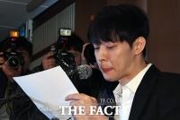 [TF포토] '눈물 맺힌' 박유천, '저는 결코 마약 하지 않았다'