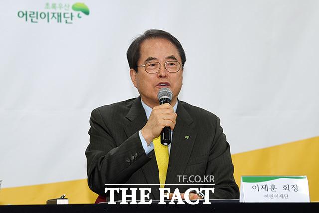 인사말하는 이제훈 초록우산어린이재단 회장