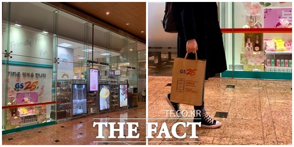GS25는 지난해 말부터 친환경 정책의 일환으로 두 종류의 종이 쇼핑백을 비닐 쇼핑백과 함께 판매하고 있다./이민주 기자