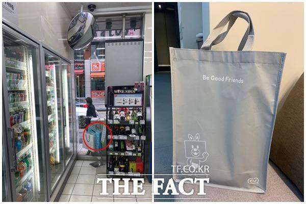 일부 CU 직영점에서는 비닐봉투 사용을 줄이기 위해 장바구니를 500원에 대여하고 있다./이민주 기자