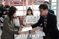 [TF포토] 수입차 본사에 '자동차 레몬법' 소급적용 촉구 서한 전달하는 경실련