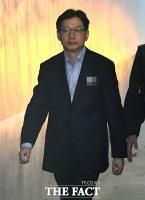 [TF포토] 항소심 출석하는 김경수 지사, '석방될 수 있을까?'