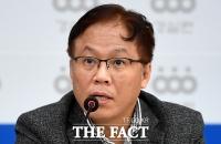 [TF포토] '공직자 인사검증 제도 개선 방안은?'