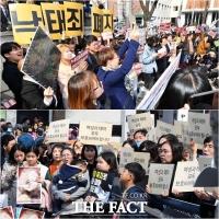 [TF사진관] '낙태죄 헌법불합치… 형법서 66년 만에 사라진다'