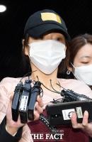 [TF포토] '마약 혐의' 황하나, '물의를 일으켜 죄송하다'