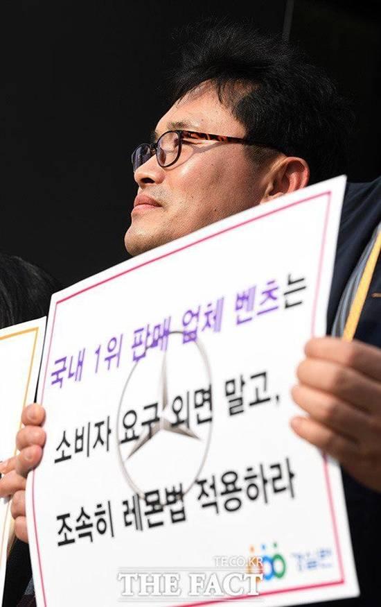 경실련의 자동차 레몬법 미수용 수입차 브랜드 항의 방문이 지난 11일 오후 서울 중구 메르세데스-벤츠 코리아 본사 앞에서 열린 가운데 하성용 경실련 자동차 TF 위원장(사진) 경실련 관계자들이 손피켓을 들어 보이고 있다. /남용희 기자