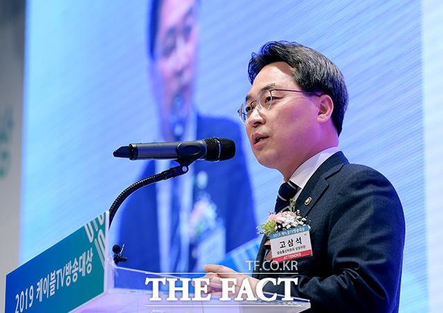 고삼석 방송통신위원회 상임위원