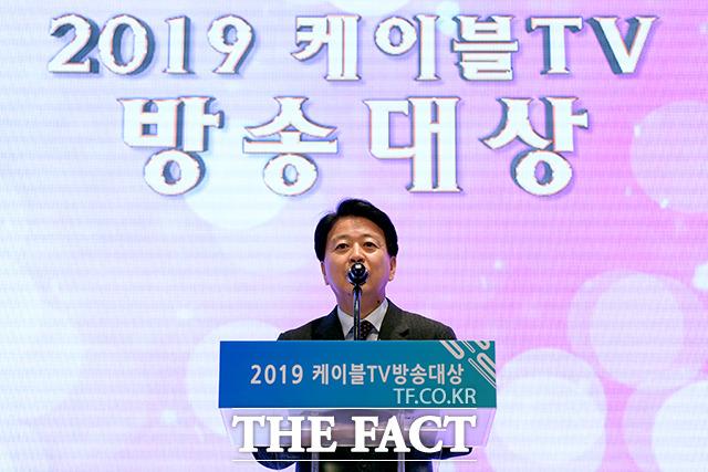 축사하는 노웅래 국회 과학기술정보방송통신위원회 위원장