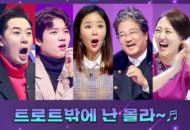 장르의 희소성을 무기삼아 시청자에게 어필한 미스트롯 /TV조선 제공