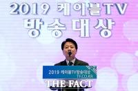 [TF포토] '2019 케이블TV 방송대상 시상식' 축사하는 노웅래 위원장