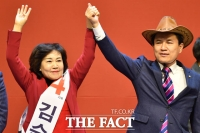 [TF초점] 김진태·김순례 '솜방망이' 징계… 극우 지지층 의식?