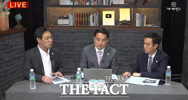 유튜브 가로세로연구소 방송 중 캡쳐