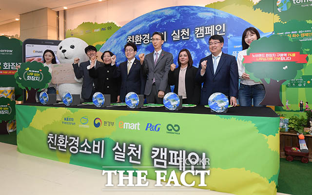 지구의 날인 22일 오전 기후변화주간 행사의 일환으로 환경부와 이마트가 서울 광진구 이마트 자양점에서 친환경 소비 실천 캠페인을 연 가운데 조명래 환경부 장관(왼쪽에서 다섯번째)을 비롯한 참석자들이 구호를 외치고 있다. /김세정 기자