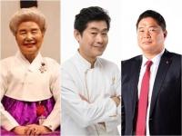 '당나귀 귀' 심영순·이연복·현주엽, 각 분야 성공 비결 공개