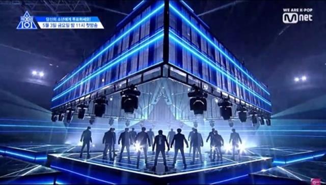 프로듀스X101은 오는 5월 방영 예정인 서바이벌 오디션 프로그램이다. /Mnet 엠카운트다운 방송 캡처