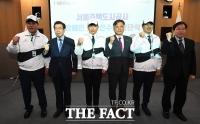 [TF포토] SH공사, 공공기관 최초 장애인 조정 선수단 창단