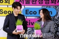 [TF사진관] 이천희-전혜진, '눈만 마주쳐도 행복한 부부'