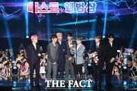 [TMA포토] 역시 BTS... '베스트 앨범상 수상'