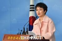 [TF초점] 한국당 '이언주 의원' 받을 수 있을까