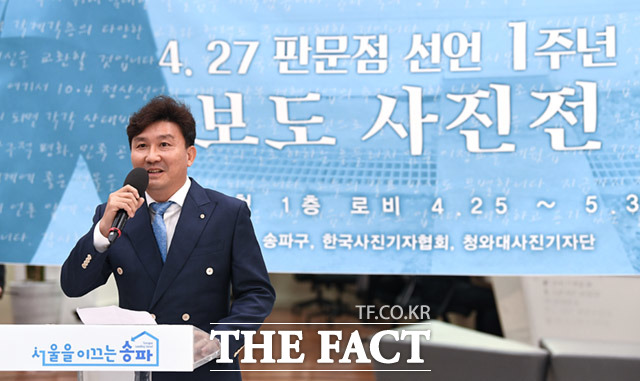인사말 하는 이동희 한국사진기자협회장