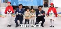 [TF포토] 4.27 판문점선언 1주년 기념 보도사진전 개막