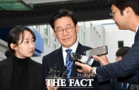 [TF포토] 결심공판 출석하는 이재명 경기도지사